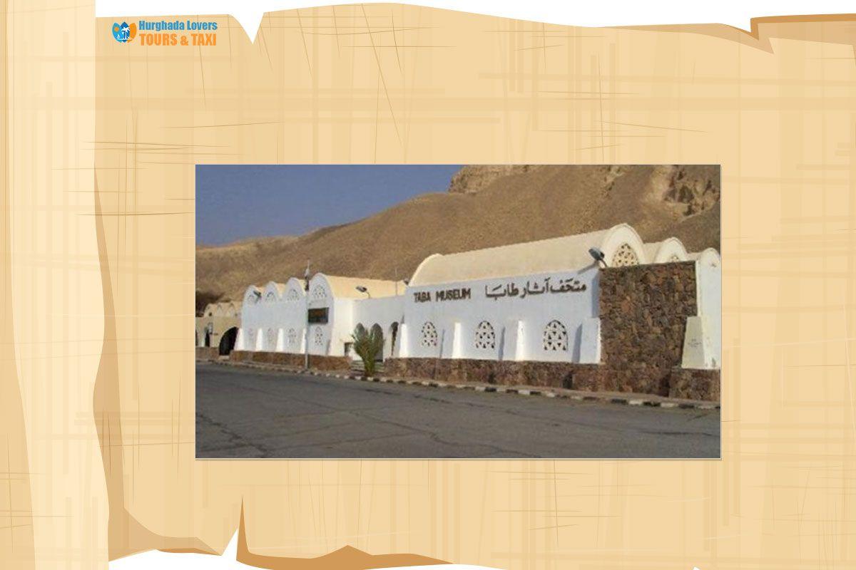 متحف طابا الكبير اهم المزارات السياحية المميزة في نويبع جنوب سيناء مصر Egypt Travel Hurghada Tours