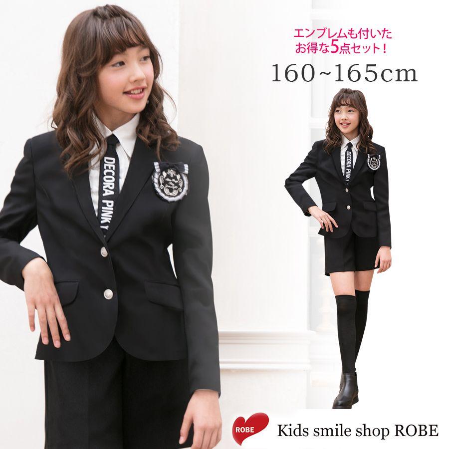 6004f1afc43cf  当店人気商品 卒業式 スーツ 女の子 子供 小学生 ブラックフォーマル 5点セット