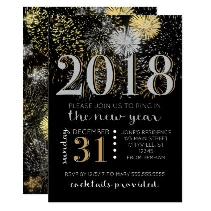 fireworks new years eve party invitation invitations personalize custom special event invitation idea style party card cards