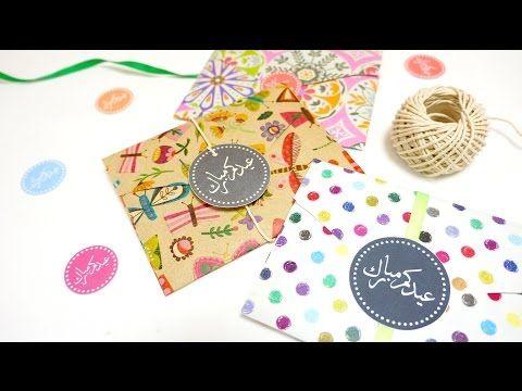 Https Www Youtube Com Watch V Kg8pv8abwl8 Eid Gifts Handcraft Crafts