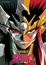 الحلقة الأولى الإنمي Zenki مقدمة Default Zenki Tv 1377533329 Jpg Anime Jojo S Bizarre Adventure Anime Popular Anime