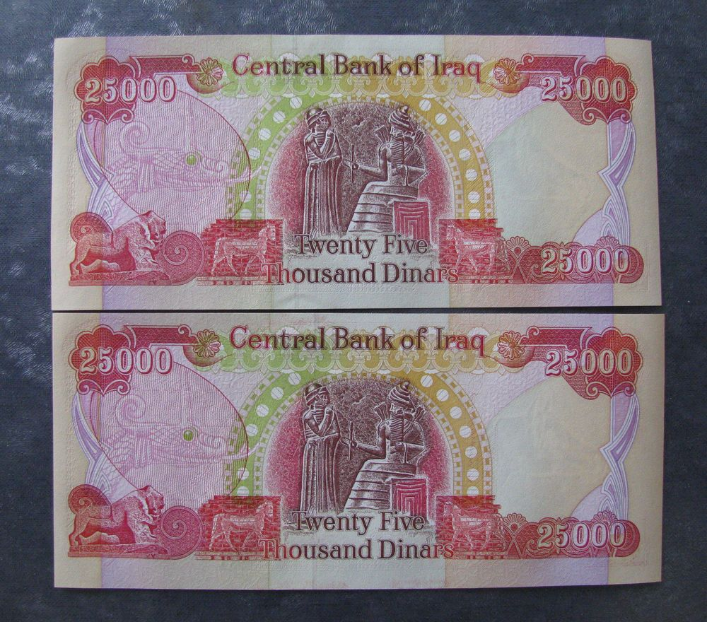 Iraqi Dinar 10 X 5,000 Dinar Notes Uncirculated Crisp Notes 50,000 Total