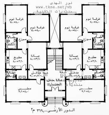 مخطط شقتين Architectural House Plans 40x60 House Plans Model House Plan