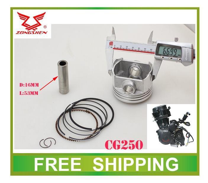 CG250 zongshen air cooled engine 67mm piston ring set cqr