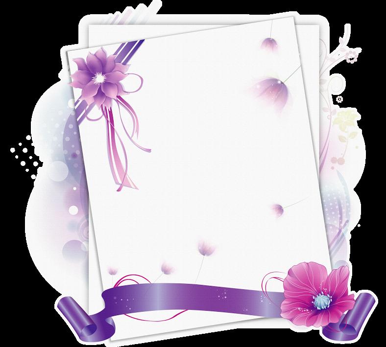 Открытка без подписи с днем рождения, открытки свадьба