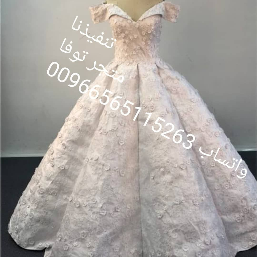 متجر توفا تفصيل فساتين الزفاف والسهرة بالطلب يمكن تفصيل المعروض والغير معروض بسعر مناسب السعر شامل القماش و Real Weddings Dress Ball Gowns Romantic Weddings