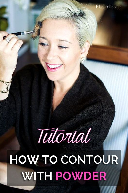 (PHOTOS) How to Contour With Powder the Easy Way
