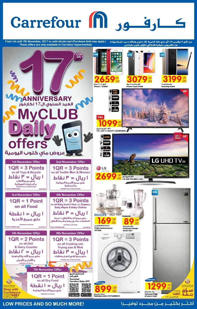 Carrefour New Anniversary Offers Day 01-11 - DiscountsQatar Com
