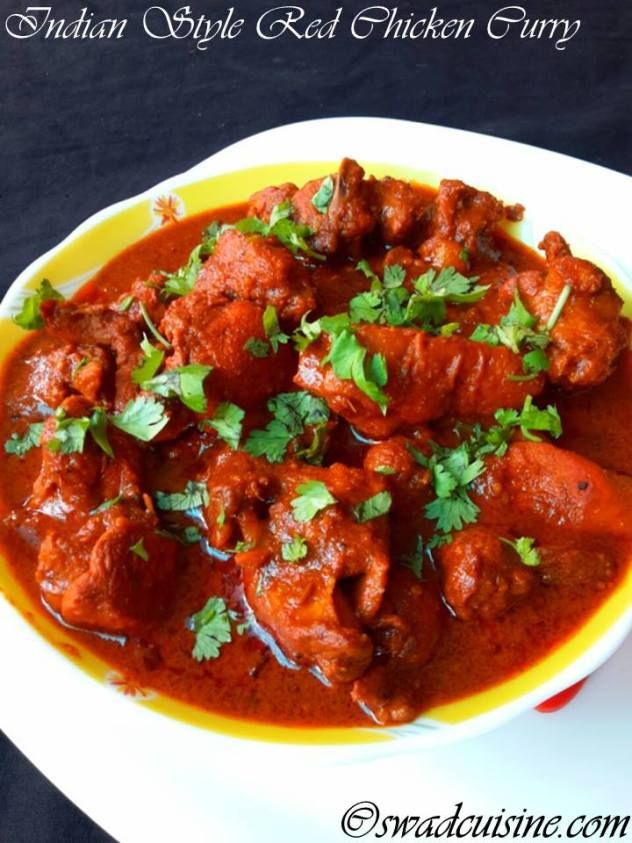 Indian style spicy red chicken curry recipe indian food pinterest indian style spicy red chicken curry recipe forumfinder Choice Image