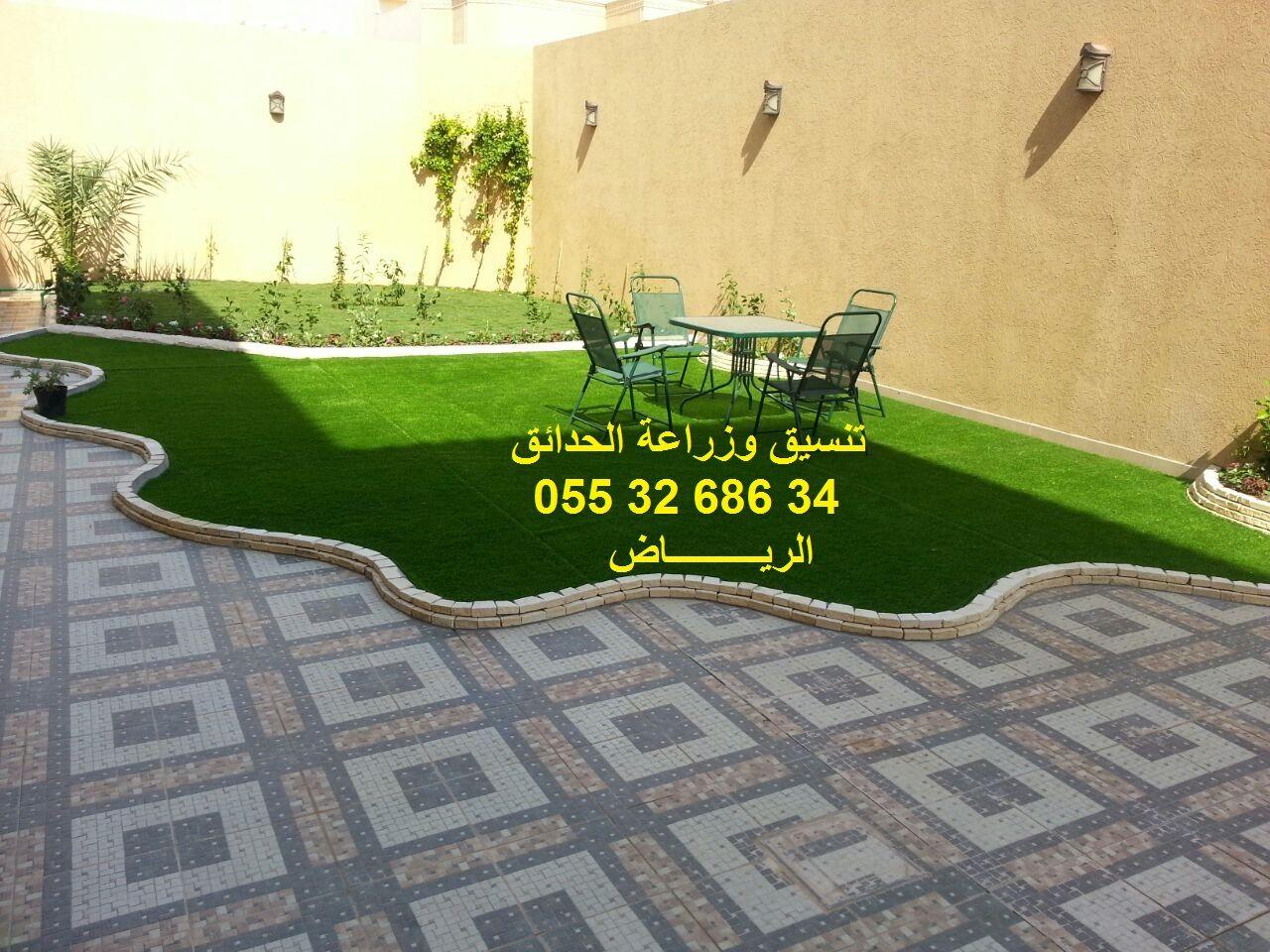 تصميم حدائق ومنتزهات تصميم حدائق ومنتزهات الرياض تصميم حدائق ونافورات تصميم حديقة تصميم حديقة سطح تصميم حديقة سطح ال House Frame Bed House Design Outdoor Decor