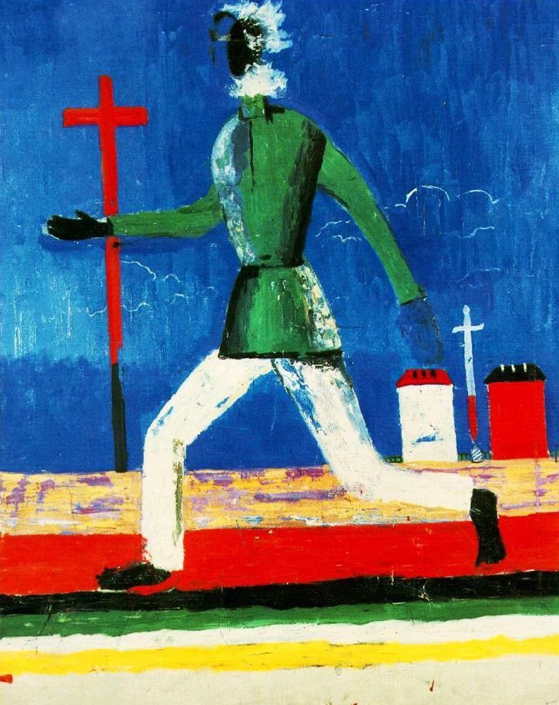 Kazimir Malevich - Running Man | Spartacus