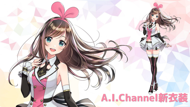 Kizuna Ai Wows Her Birthday Crowd with Two New Outfits