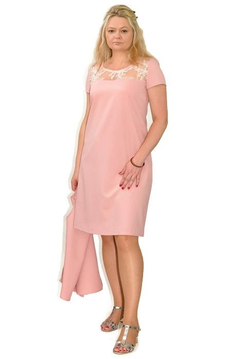 8bed453207  Elegancka  sukienka  XXL NARCISSUS 40-60 z narzutką  duże  rozmiary   bigsize  plussize  na  wesele  poprawiny  XL  onlineshopping  online   sklep ...