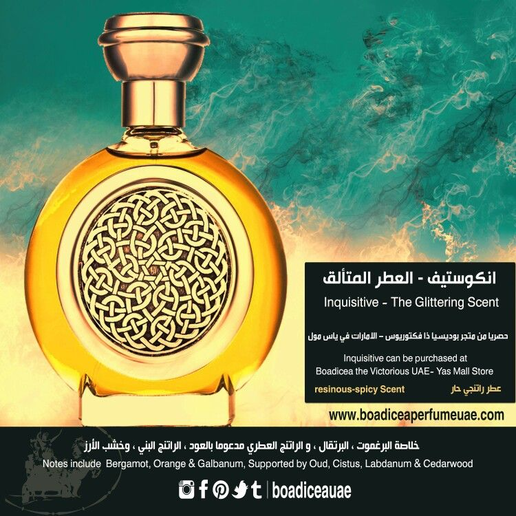 Boadicea The Victorious Uae Inquisitive Scents Perfume