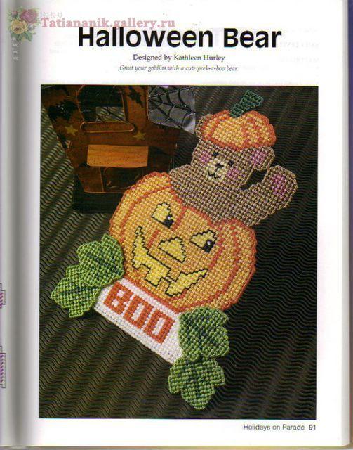 Halloween Bear 1/2