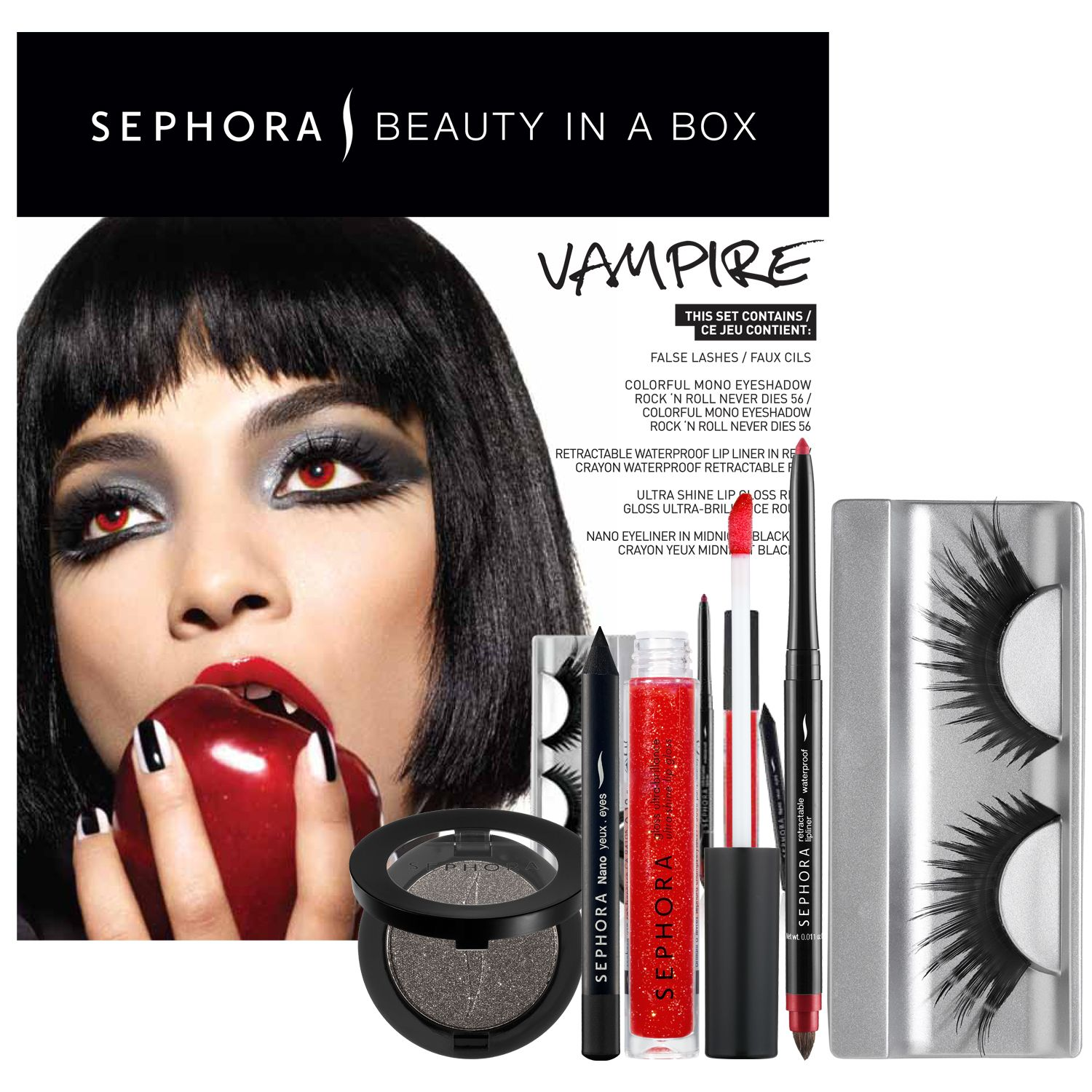 Sephora Cosmetics | Beauty-in-a-box\' makeup kits are great for ...