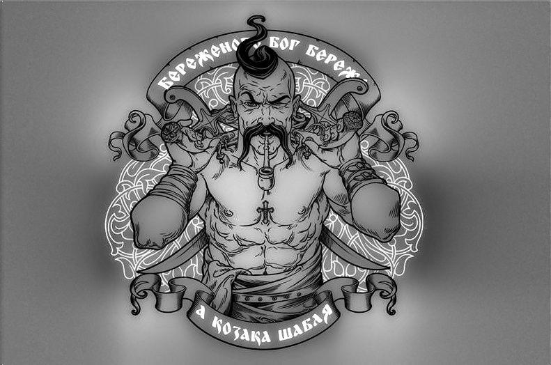 Пін від користувача Alter Ego на Ukraine Cossack Warrior ... Альтер Эго Тату