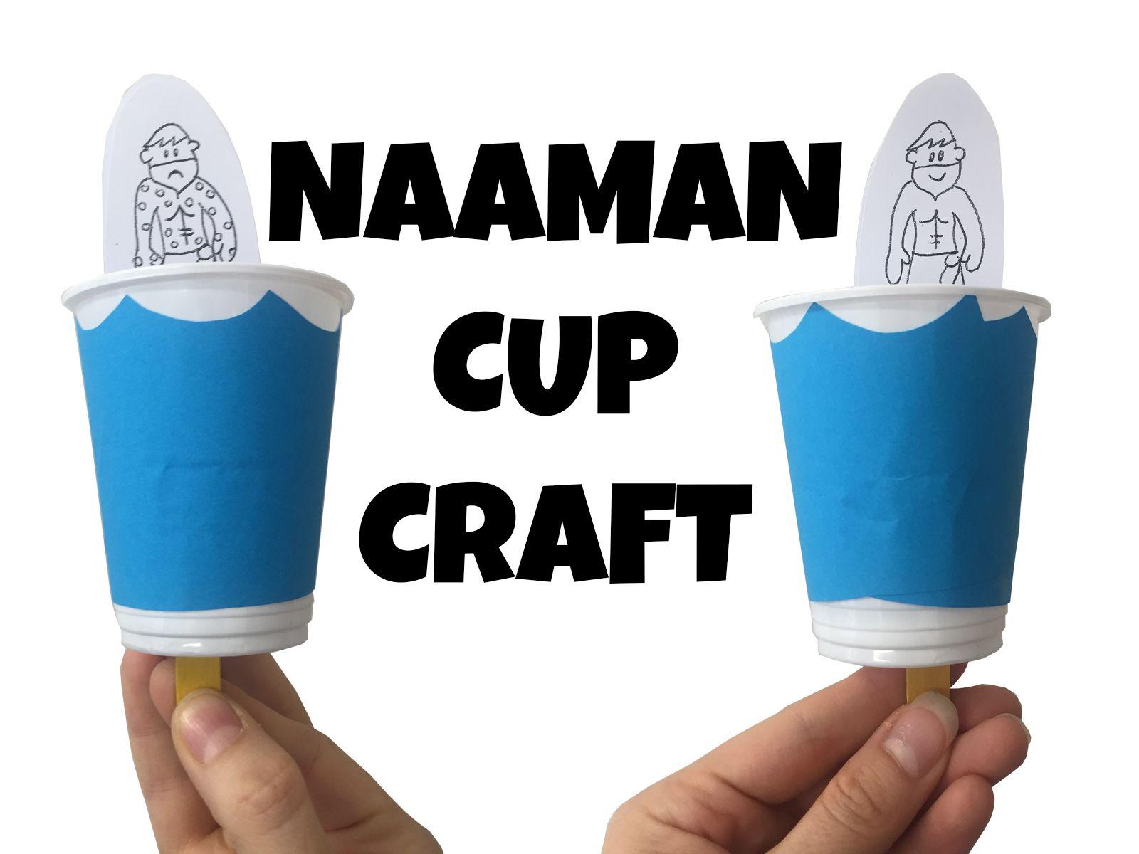 Naaman Cup Craft | Escuela dominical, Dominical y Escuela