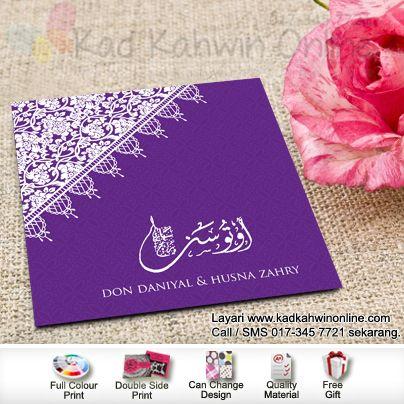 Corak Kali Ini Merupakan Corak Seperti Corak Kain Batik Yang Menunjukkan Keaslian Seni Pada Kad Wedding Cards Wedding Invitations Wedding Invitation Cards