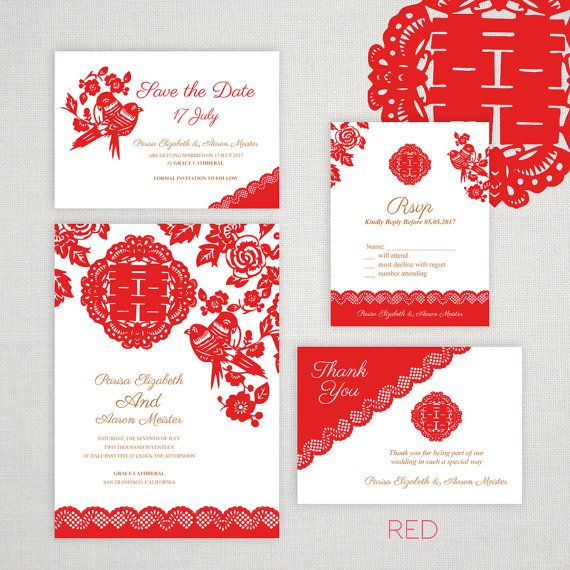 DIY Printable Editable Chinese Wedding Invitation, Save the Date ...