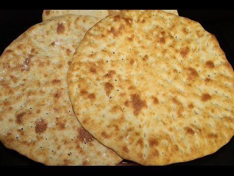 خبز طريقة عمل الخبز بالفرن الشيف ام فراس Pizza Bread Arabic Food Cooking Recipes