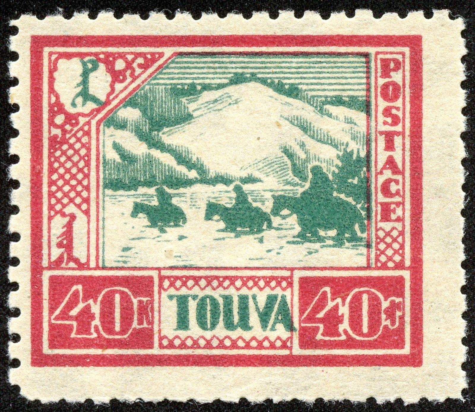 1927 Tannu Tuva
