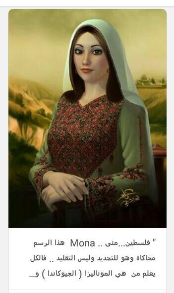 Pin By Mohammad Annan On Art Woman Painting Portrait Palestine Art