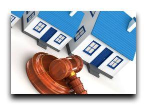 кредит под залог дома без справок
