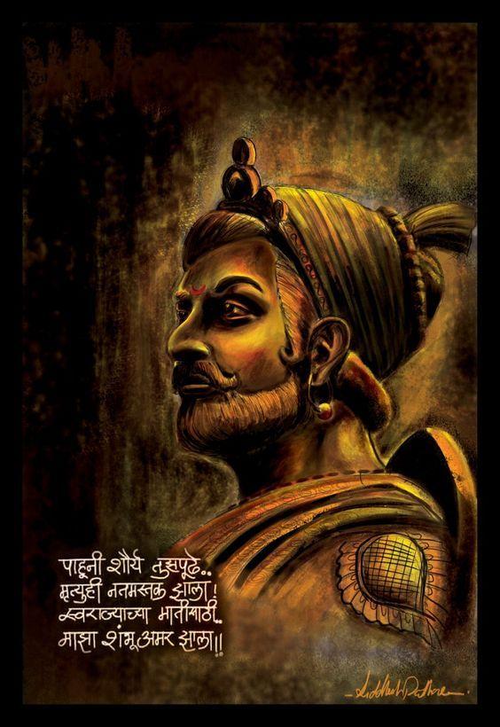 Pin By Sachin Vedpathk On Mp3 Song Download In 2020 Shivaji Maharaj Hd Wallpaper Shivaji Maharaj Wallpapers Digital Painting