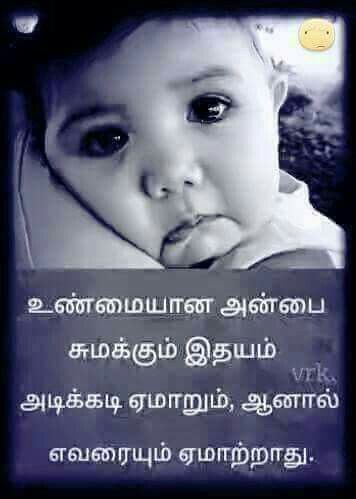 Posted Tamil Quotes Picture Quotes Quotes Love Quotes