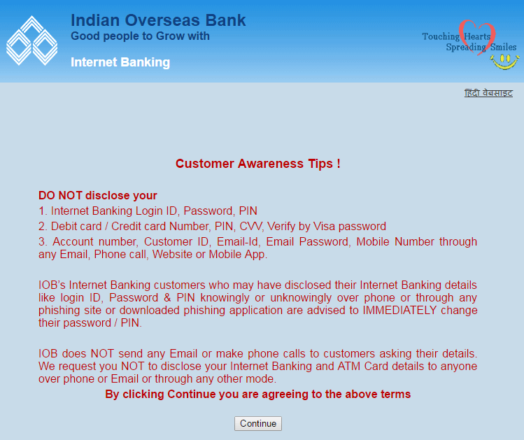 Iob Net Banking Login Guide Banking Credit Card Numbers Online
