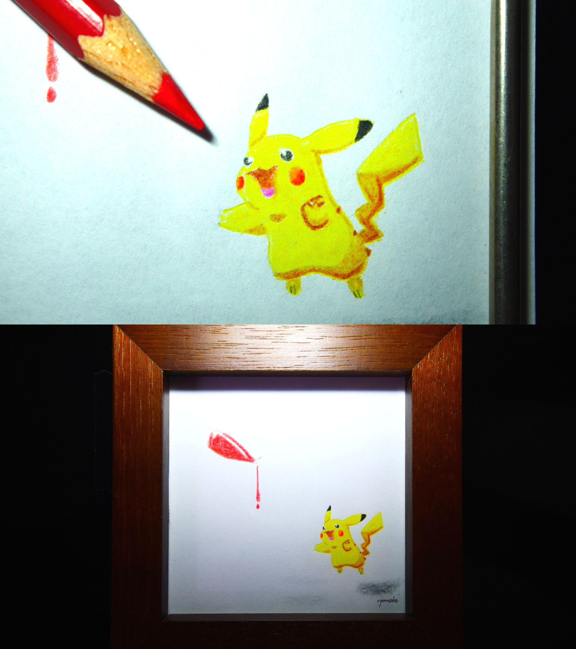 pokemon #go #pikacyu #art #ポケモン #ピカチュウ #ポケモン図鑑