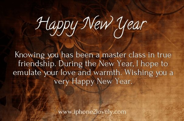 New Year Wish For Best Friends 2017 Happy New Year 2019 Quotes
