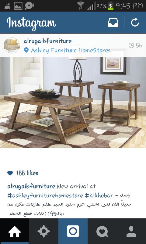 طاولة رئيسة طاولتان جانبيتان الرقيب الخبر ا سعر ٣ قطع ١١٩٥ ر س Table Ashley Furniture Furniture