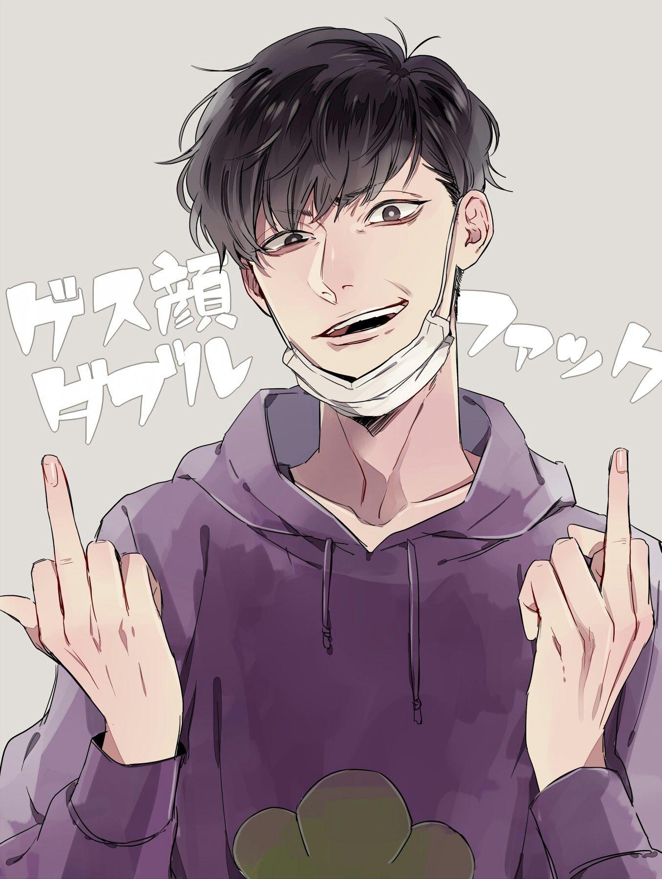 Bunny Nova S Hairstyle Anime Anime Boy Manga Boy