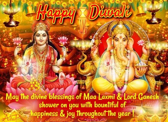 Send warm and bright wishes and blessings to your loved ones this send across warm wishes blessings to your loved ones with this beautiful diwali greetings free online diwali wishes blessings ecards on diwali m4hsunfo