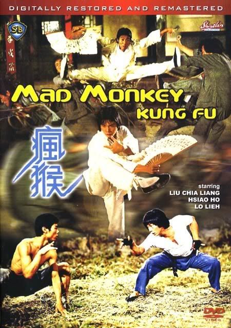 Yet Another Great Classic Of Old Schooled Kung Fu Here Hsiao Hu Is At His Most Energetic Most Kinetic No One Martial Arts Movies Kung Fu Martial Arts Film