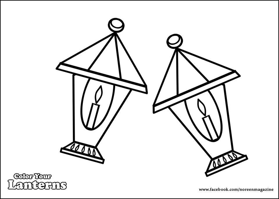 Noreen Fanoos Coloring Page Ramadan Lantern