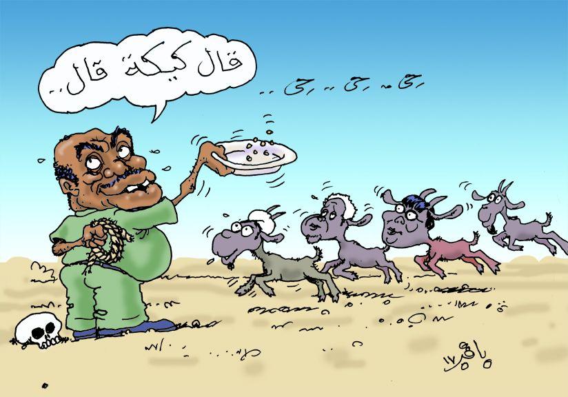 كاركاتير اليوم الموافق 08 مايو 2017 للفنان الباقر موسى عن  تقسيم كيكة السلطة فى السودان