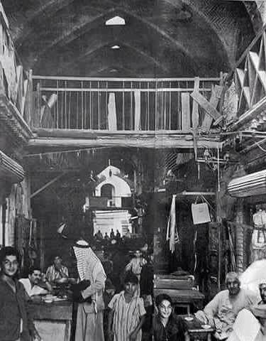 a90d37891 سوق السراي بغداد صورة قديمة | Iraq in the past & العراق في الماضي ...