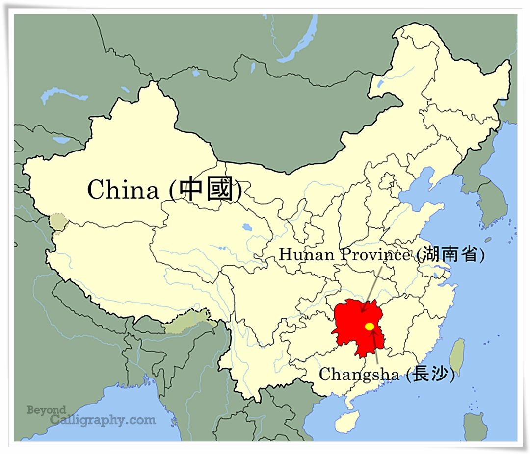 Hunan province and its capital city Changsha, China | hu ...