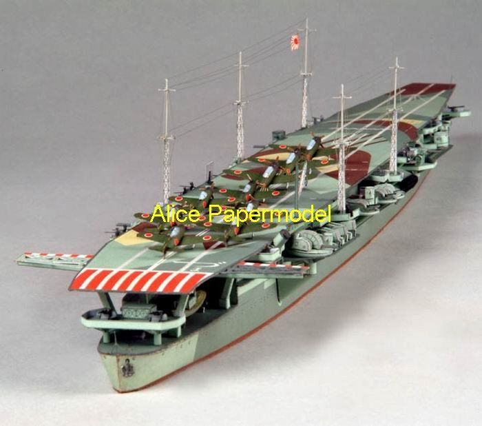 [Alice papermodel] Long 70CM 1:250 WWII Japanese aircraft carrier ZUIHO ship military models