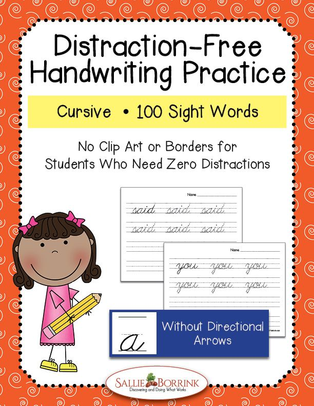 Distraction Free Cursive Handwriting Practice 100 Sight Words