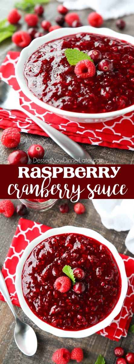 Raspberry Cranberry Sauce #cranberrysauce