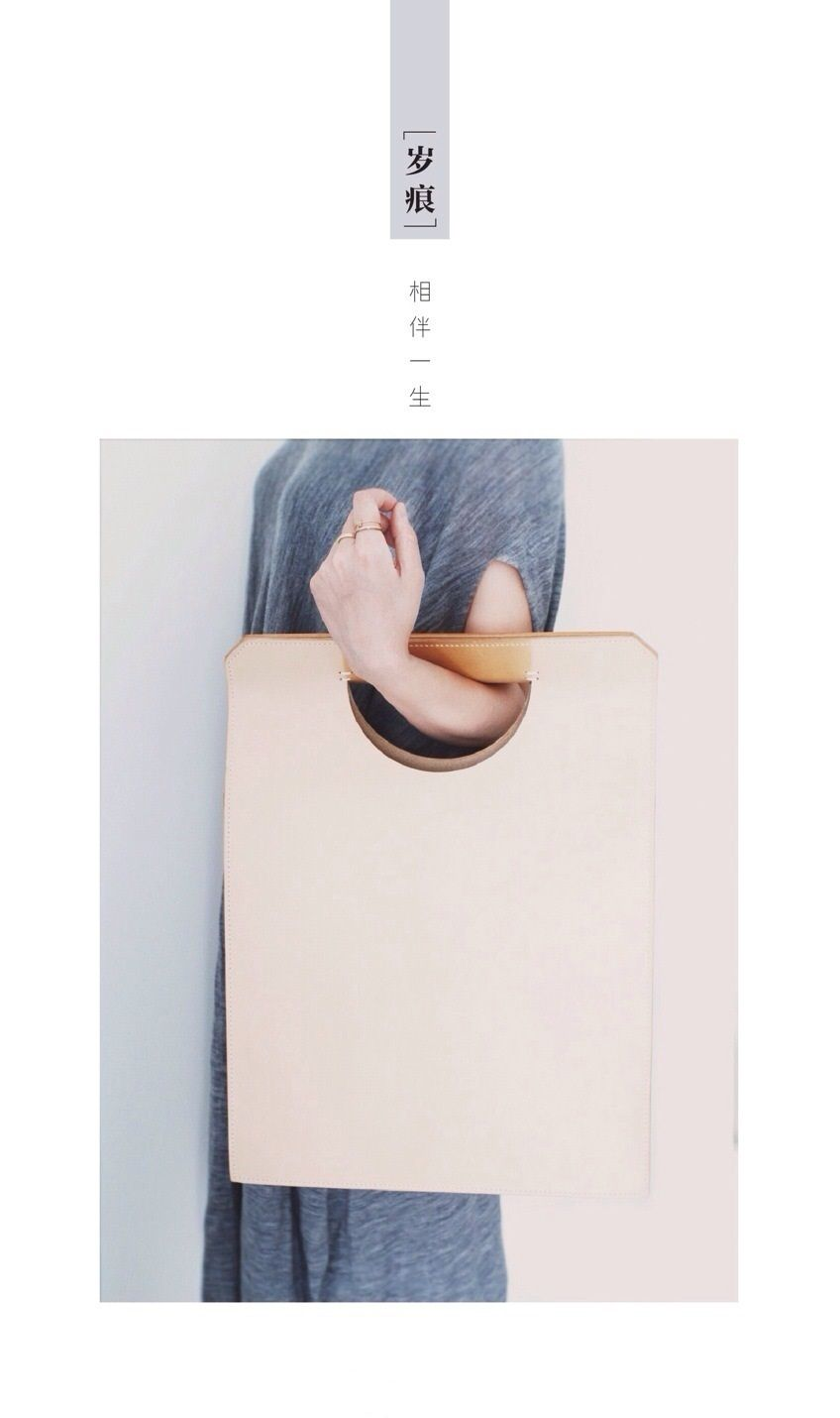 ChuanMa Design Studio. Large handbag. 'Trace of years-the whole life companion'