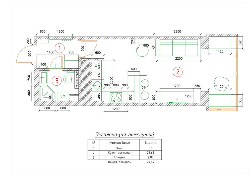 Small apartments present several unique structural for Apartment structural plans