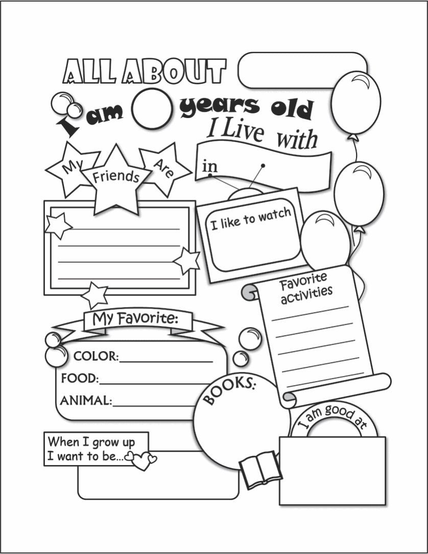 All About Me Printable Book All About Me Printable All About Me Worksheet Kindergarten Worksheets
