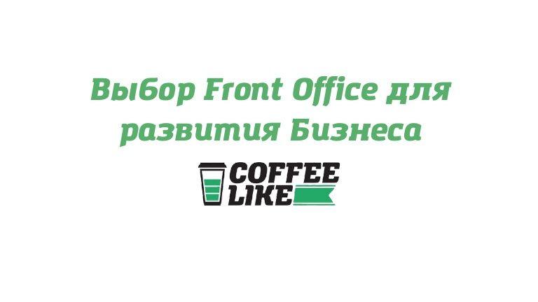 Готовы меня нанять?  Мое резюме тут: http://izhevsk.hh.ru/resume/49a4b658ff0229bb5f0039ed1f42463264384d