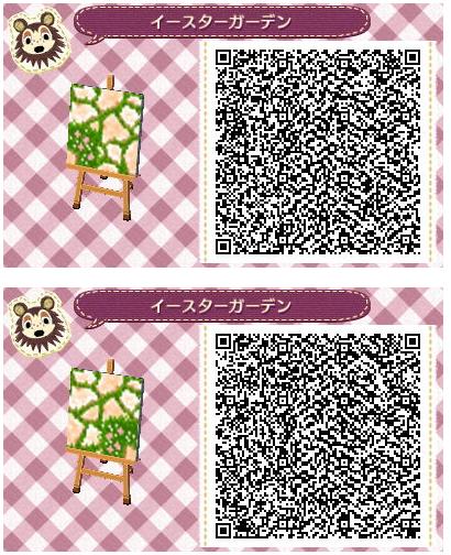 Animal Crossing New Leaf Hhd Qr Code Paths Credit Qr Codes