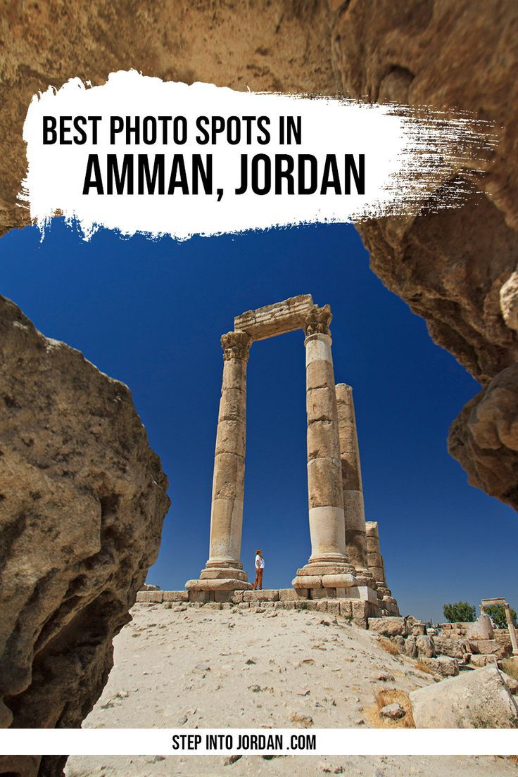 Best Photo Posts in Amman Jordan | Amman Jordan Travel | Instagrammable Places in Amman Jordan | Middle East Photos | Jordan Travel Advice #jordan #amman #middleeast #jordantravel #jordan #ammanjordan